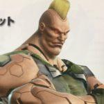 【鉄拳5】ジャック5の強さと人物像考察、ひたすらムキムキのロボットメン!