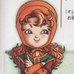 【ドラゴンクエスト】マリベルの強さと人物像考察、毒舌わがままツンデレお嬢!