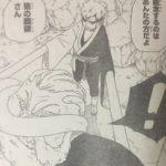 【ボルト】15話「支う影…!!」確定ネタバレ感想&解説・考察!