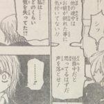 【ハンターハンター】369話「限界」ネタバレ確定感想&考察・解説!