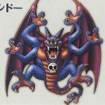 【ドラクエ】破壊神シドーの強さと性能考察、ドラゴンクエスト2のラスボス!