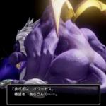 【ドラゴンクエスト】バクーモスの強さとキャラ考察、