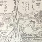 【ワンピース】混乱プリンの可愛い部分、モジモジ&ツンデレが見れそうな件について!
