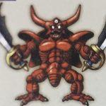 【ドラクエ】地獄の帝王エスタークの強さと性能考察、DQ4で初登場した邪神!