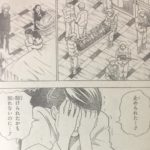 【ハンターハンター】368話「凶行」ネタバレ確定感想&考察・解説!