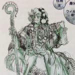 【サガフロ2】ニーナ・コクランの強さと人物像考察、ウィルの父親ヘンリーの妹にあたる人物!