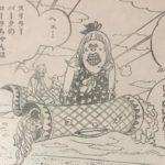 【ワンピース】プリンちゃんが巻き寿司みたいになってて可愛かった件&サンジのリアクションの些細な部分について!