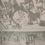 【鬼滅の刃】78話「ぐねぐね」ネタバレ確定感想&考察!