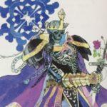 【サガフロンティア】済王の強さとキャラ考察、古代シュライク王朝の王!