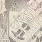【約束のネバーランド】55話「B6-32⑤」ネタバレ確定感想&考察!