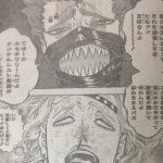 【ブラッククローバー】124話「ヤンキー先輩vs筋肉チビ」確定感想&考察!