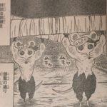 【鬼滅の刃】第76話「それぞれの場所で」確定ネタバレ感想&考察!