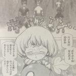 【ドクターストーン】第28話「CLEAR WORLD」ネタバレ確定感想&考察!