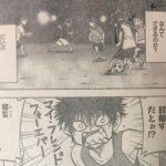 【シューダン】第12話「夜の練習と選ばれし三人」確定ネタバレ感想&考察!