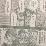 【僕のヒーローアカデミア】153話「変身!」ネタバレ確定感想&考察!