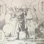 【銀魂】650話「ドンペリの飲み過ぎにも注意」確定感想&考察!