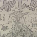 【ワンピース】キャンディウェイブと水飴の海&わたあめ雪、トットランドを取り巻く地形について!