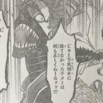 【ブラッククローバー】第131話「先に」ネタバレ確定感想&考察!