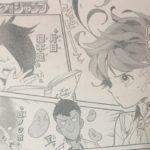 【約束のネバーランド】58話「判断」ネタバレ確定感想&考察!