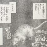 【僕のヒーローアカデミア】158話「治崎の異常な恩情!」ネタバレ確定感想&考察!