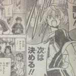 【シューダン】第17話「全力少年」ネタバレ確定感想&考察!