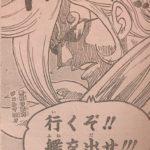 【ワンピース】「艦を出せ!」再登場・合流を目指すジェルマ勢について!