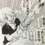 【ドクターストーン】第30話「DEATH GREEN」ネタバレ確定感想&考察!