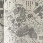 【ワンピース】「ドーナツうまし!」口裂けカタクリの人物像について!