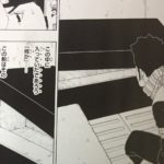 【ボルト】17話「青」確定感想&考察!