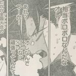 【シューダン】第20話「勝利の女神と大和魂」ネタバレ確定感想&考察!