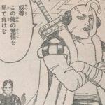 【銀魂】第654話「ペットはコンパクトなほうが飼いやすい」ネタバレ確定感想&考察!
