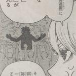 【ゴーレムハーツ】第5話「世界魔導学士連盟」ネタバレ確定感想&考察!