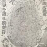 【ブラッククローバー】第135話「白夜の魔眼アジト、突入!!!」ネタバレ確定感想&考察!
