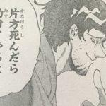 【約束のネバーランド】62話「不死身の怪物」ネタバレ確定感想&考察!