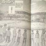 【シューダン】第22話「最後の年の最初の日の出」ネタバレ確定感想&考察!