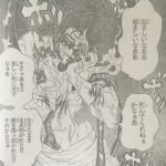 【鬼滅の刃】第86話「妓夫太郎」ネタバレ確定感想&考察!