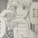 【ゴーレムハーツ】第4話「門下生」ネタバレ確定感想&考察!
