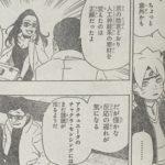 【ボルト】第18話「手」ネタバレ確定感想&考察!