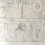 【フルドライブ】第4話「close and first」ネタバレ確定感想&考察!