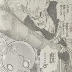 【ドクターストーン】第36話「金狼と銀狼」ネタバレ確定感想&考察!