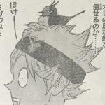 【ブラッククローバー】第133話「王撰騎士団結成」ネタバレ確定感想&考察!
