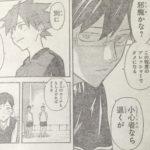【フルドライブ】第6話「かけられたプレッシャー」ネタバレ確定感想&考察!