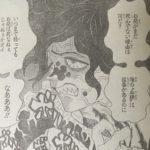 【鬼滅の刃】第87話「集結」ネタバレ確定感想&考察!