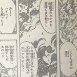 【銀魂】第660話「たまには親父を褒めてやれ」ネタバレ確定感想&考察!