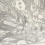 【ワンピース】角モチ&雨垂モチ考察、カタクリの強力な攻撃技!