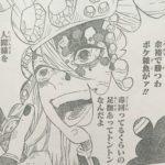 【鬼滅の刃】第88話「倒し方」ネタバレ確定感想&考察!