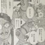 【ゴーレムハーツ】第2話「来訪者」ネタバレ確定感想&考察!