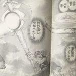 【ドクターストーン】第38話「MASTER OF FLAME」ネタバレ確定感想&考察!