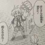 【ゴーレムハーツ】第6話「未来の力」ネタバレ確定感想&考察!