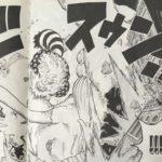 【ワンピース】ネコマムシの旦那&侠客団の強さ考察&スーロン(月の獅子)化について思うこと!
